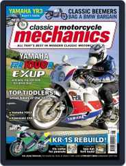Classic Motorcycle Mechanics (Digital) Subscription April 14th, 2014 Issue