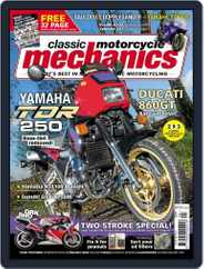 Classic Motorcycle Mechanics (Digital) Subscription April 1st, 2014 Issue