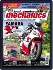 Classic Motorcycle Mechanics (Digital) Subscription February 17th, 2014 Issue