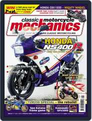 Classic Motorcycle Mechanics (Digital) Subscription January 13th, 2014 Issue