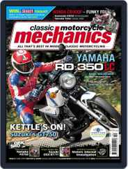 Classic Motorcycle Mechanics (Digital) Subscription September 16th, 2013 Issue
