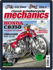 Classic Motorcycle Mechanics (Digital) Subscription July 16th, 2013 Issue