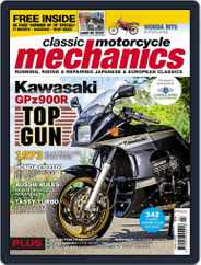 Classic Motorcycle Mechanics (Digital) Subscription June 14th, 2013 Issue