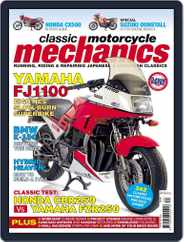 Classic Motorcycle Mechanics (Digital) Subscription March 18th, 2013 Issue
