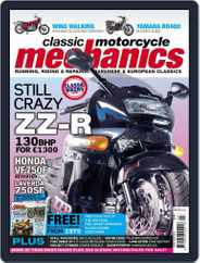 Classic Motorcycle Mechanics (Digital) Subscription February 18th, 2013 Issue
