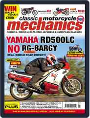 Classic Motorcycle Mechanics (Digital) Subscription January 14th, 2013 Issue