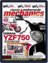 Classic Motorcycle Mechanics (Digital) Subscription December 17th, 2012 Issue