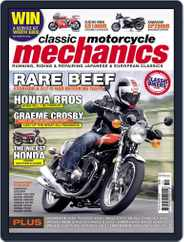 Classic Motorcycle Mechanics (Digital) Subscription October 16th, 2012 Issue