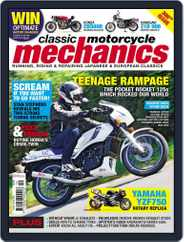 Classic Motorcycle Mechanics (Digital) Subscription September 21st, 2012 Issue