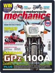 Classic Motorcycle Mechanics (Digital) Subscription August 14th, 2012 Issue