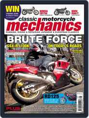 Classic Motorcycle Mechanics (Digital) Subscription April 17th, 2012 Issue