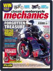 Classic Motorcycle Mechanics (Digital) Subscription March 20th, 2012 Issue