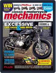 Classic Motorcycle Mechanics (Digital) Subscription February 14th, 2012 Issue