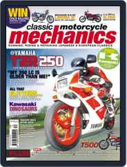 Classic Motorcycle Mechanics (Digital) Subscription November 15th, 2011 Issue