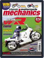 Classic Motorcycle Mechanics (Digital) Subscription October 18th, 2011 Issue