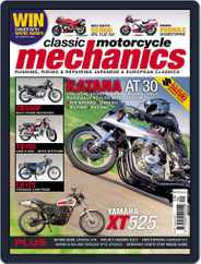 Classic Motorcycle Mechanics (Digital) Subscription August 16th, 2011 Issue