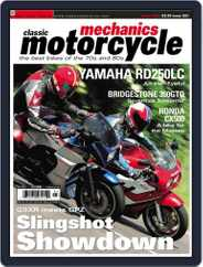 Classic Motorcycle Mechanics (Digital) Subscription February 13th, 2006 Issue