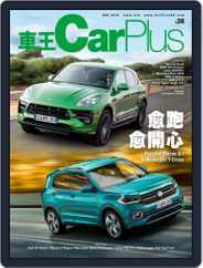 Car Plus (Digital) Subscription October 31st, 2019 Issue