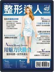 Psbeauty 整形達人 (Digital) Subscription October 4th, 2016 Issue