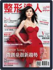 Psbeauty 整形達人 (Digital) Subscription January 6th, 2014 Issue