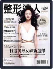 Psbeauty 整形達人 (Digital) Subscription October 4th, 2013 Issue
