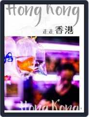 GoGo XinTaiwan 走走系列 (Digital) Subscription May 24th, 2019 Issue