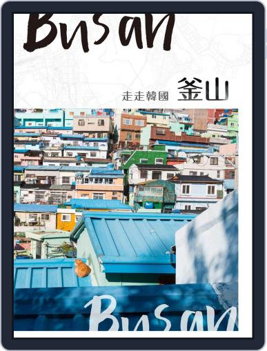 GoGo XinTaiwan 走走系列 (Digital) March 21st, 2019 Issue Cover