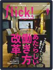 flick! (Digital) Subscription August 20th, 2019 Issue