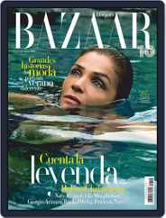 Harper's Bazaar España (Digital) Subscription July 1st, 2020 Issue