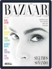 Harper's Bazaar España (Digital) Subscription May 1st, 2020 Issue