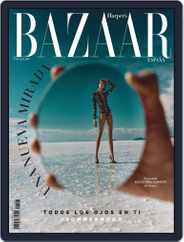 Harper's Bazaar España (Digital) Subscription July 1st, 2019 Issue