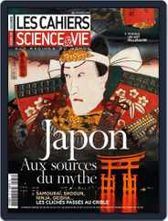 Les Cahiers De Science & Vie (Digital) Subscription February 5th, 2013 Issue