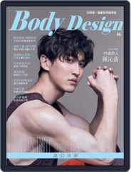 Body Design 健身誌 (Digital) Subscription March 27th, 2018 Issue