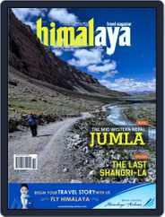 Himalayas (Digital) Subscription February 1st, 2017 Issue