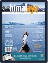 Himalayas (Digital) Subscription January 10th, 2014 Issue