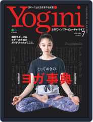 Yogini(ヨギーニ) (Digital) Subscription May 20th, 2020 Issue