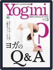 Yogini(ヨギーニ) (Digital) Subscription January 20th, 2020 Issue