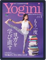 Yogini(ヨギーニ) (Digital) Subscription November 26th, 2019 Issue