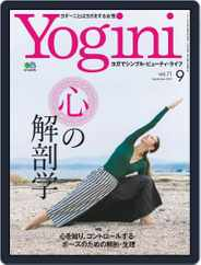 Yogini(ヨギーニ) (Digital) Subscription July 26th, 2019 Issue