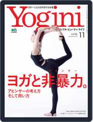 Yogini(ヨギーニ) (Digital) Subscription September 26th, 2018 Issue