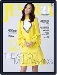 旭茉 Jessica (Digital) Subscription March 10th, 2020 Issue