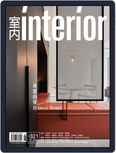 Interior Taiwan 室內 (Digital) June 16th, 2020 Issue Cover