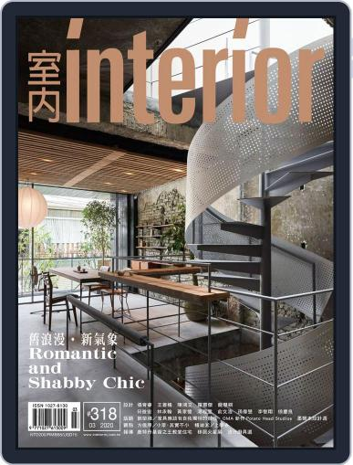 Interior Taiwan 室內 (Digital) March 15th, 2020 Issue Cover