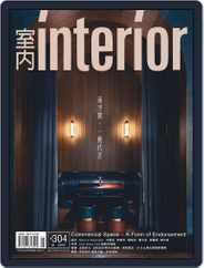 Interior Taiwan 室內 (Digital) Subscription January 15th, 2019 Issue