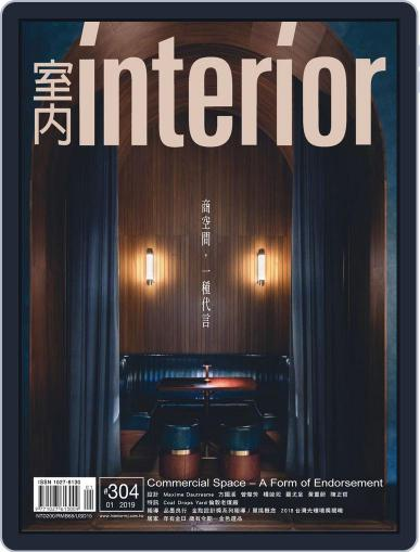 Interior Taiwan 室內 (Digital) January 15th, 2019 Issue Cover