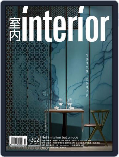 Interior Taiwan 室內 (Digital) November 19th, 2018 Issue Cover