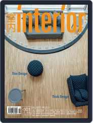 Interior Taiwan 室內 (Digital) Subscription October 17th, 2018 Issue
