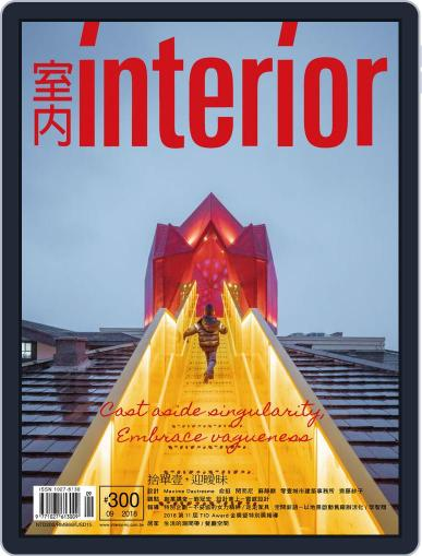 Interior Taiwan 室內 (Digital) September 14th, 2018 Issue Cover