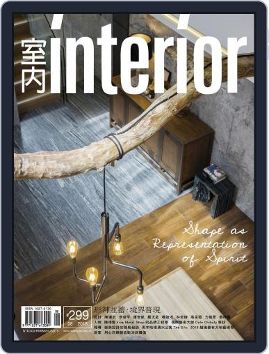 Interior Taiwan 室內 (Digital) August 16th, 2018 Issue Cover