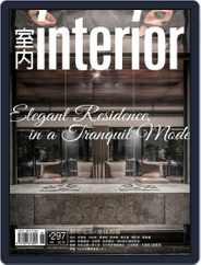 Interior Taiwan 室內 (Digital) Subscription June 15th, 2018 Issue